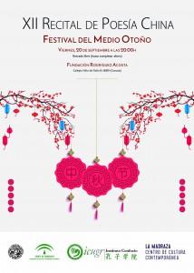 Cartel Festival del Medio Otoño (20-9-19)_Web